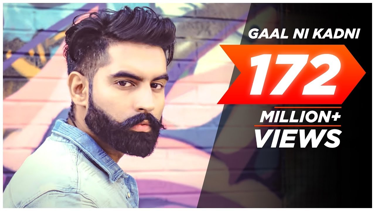 Gaal Ni Kadni - Parmish Verma Lyrics Meaning in Hindi - Lyrics