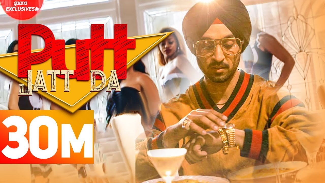 Putt Jatt Da - Lyrics Meaning in Hindi - Diljit Dosanjh - Lyrics
