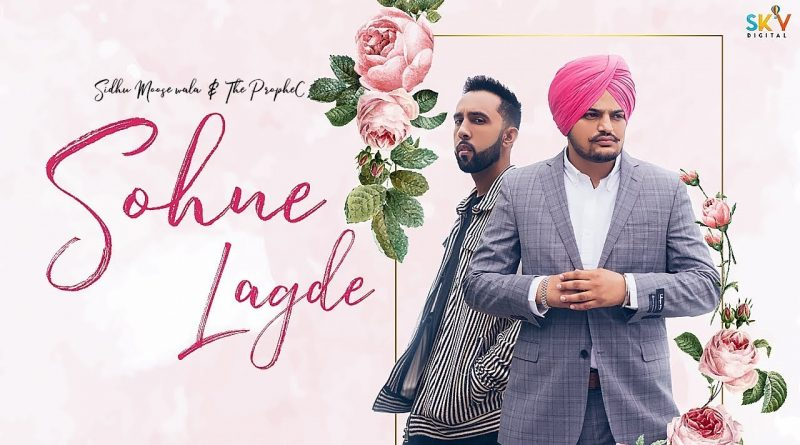 Punjabi to Hindi - Lyrics Translated
